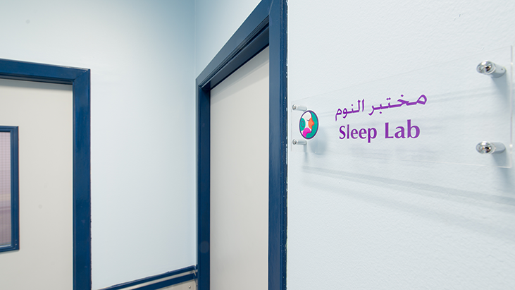 sleep study bahrain